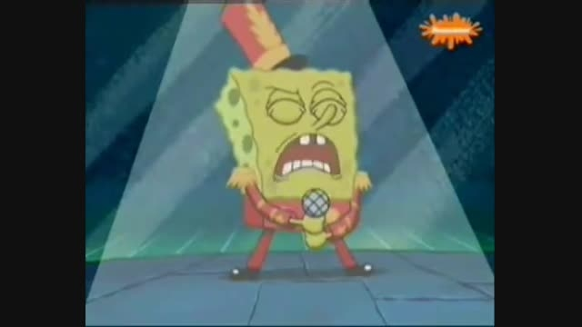 Spongebob We Will Rock You (نبینی مردی)