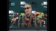 ایرانیان فوتبال مهران مدیری اخرت خنده