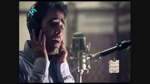 آهنگ به تو مدیونم میثم ابراهیمی-تقدیمی