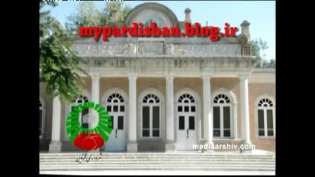 پردیسبان برای سعد السلطنه ثبت نام میکند