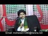 سخنرانی روحانی 13 ساله (سید محمد قاسم حسینی)