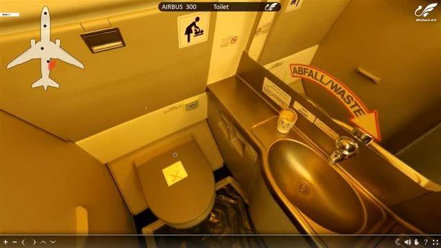 تور مجازی هواپیماهی ماهان