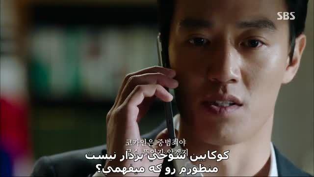 سریال کره ای تنگناقسمت1پارت2  زیرنویس فارسی