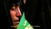 موزیک ویدیو تزورونی - زیرنویس فارسی