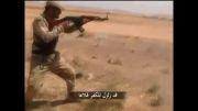 نماهنگ مجاهدان عراقی در وصف حاج قاسم سلیمانی