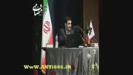 رائفی پور: خلیج فارس، باید خلیجِ اسلامی می شد.