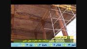 مرمت سازه چوبی و تزیینات سقف عمارت چهل ستون