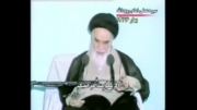 اعتراف تکان دهنده امام خمینی (ره)
