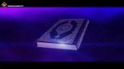 تصویر آیاتی از قرآن