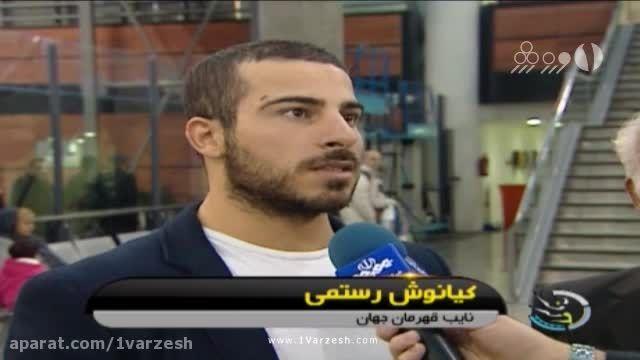 بازگشت تیم ملی وزنه برداری ایران