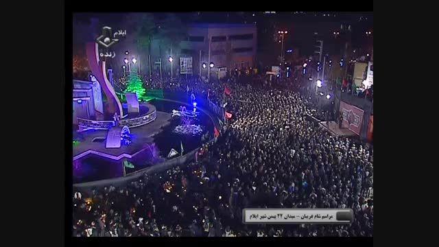 روضه ی لری رضا سهرابی مداح آبدانانی(محشره حتما ببین)