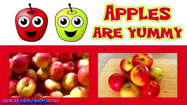 یک ساعت ترانه و شعر انگلیسی کودکانه سیب خوشمزه است