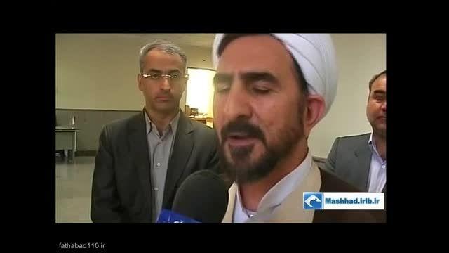 تلنگر 14 اردیبهشت 1394 شبکه خراسان رضوی