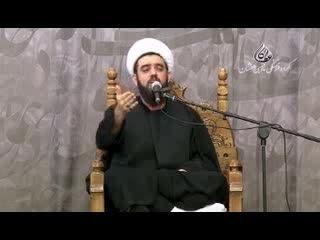 حجت الاسلام خوش بیان - شناخت امام حسین (ع)