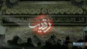 نماهنگ زیبا ویژه شهادت حضرت رقیه (س)