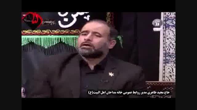 حاج مجید طاهری مدیر روابط عمومی خانه مداحان اهل البیت ع