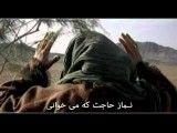 اباصالح التماس دعا هرکجا رفتی یاد ما هم باش