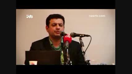 شفافیت در مورد خاندان صادق شیرازی - استاد رائفی پور