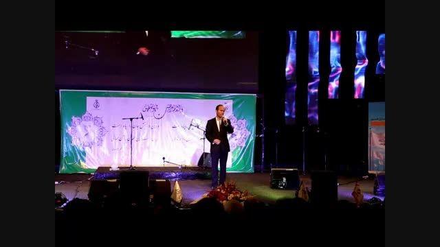 کنسرت و شوخی های خنده دار و باحال حسن ریوندی-تالار کشور