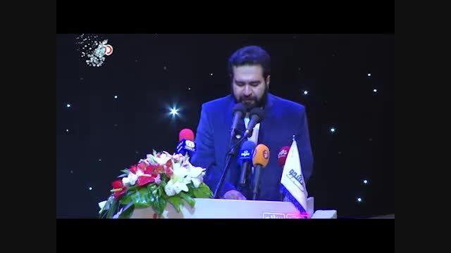 با نفرت تقدیم به آل سعود شعر رضا احسان پور