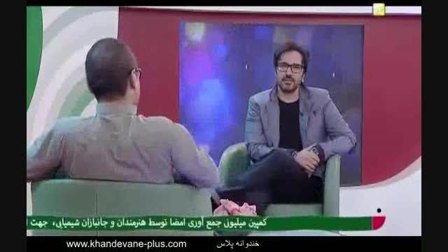 خندوانه - محمدررضا فروتن