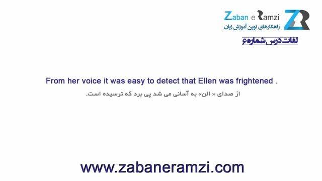دانلود آموزش کتاب 504 واژه : فیلم فارسی درس 6
