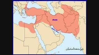 نقشه ی ایران در طول تاریخ