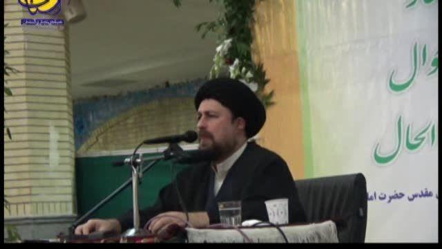 آیت الله سید حسن خمینی در سال تحویل 1394