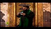 سید مهدی میرداماد شب چهارم محرم 92 هیئت رزمندگان اسلام قم