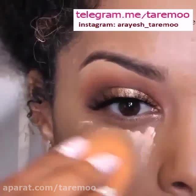 آموزش کانسینر چشم برای پوست تیره در تار مو