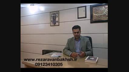 نسیم گلشن وحی : مباحث آموزش صداسازی در تلاوت قرآن کریم
