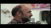 سومین یادواره سردار رشید اسلام شهید یدالله حاجیان قسمت دوم