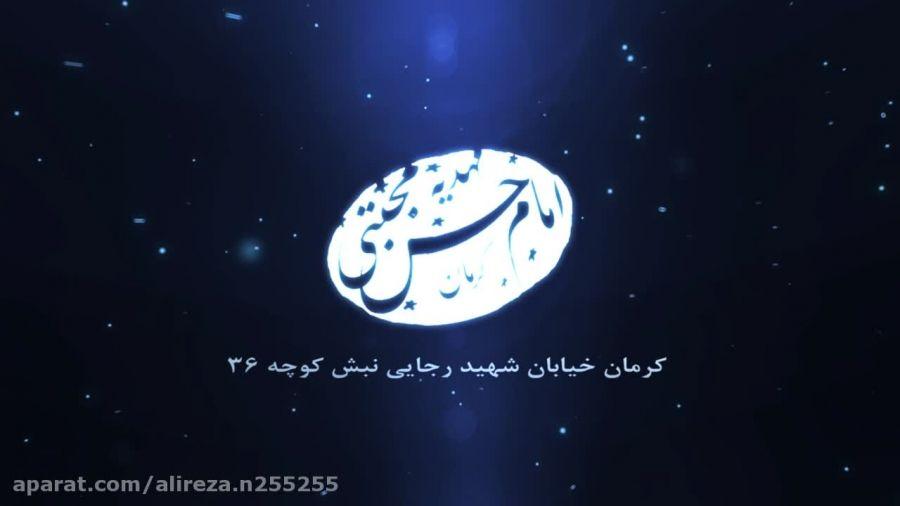 مداحی شور مدافعان حرم-حسن ابن الکریم.عیدانیان