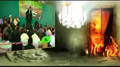 ماجرای شهادت حضرت زهرا سلام الله علیها (اهل روضه حتما ببینید)