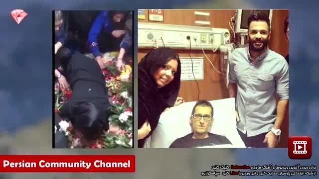 نامزد مرتضی پاشایی در مراسم خاکسپاری
