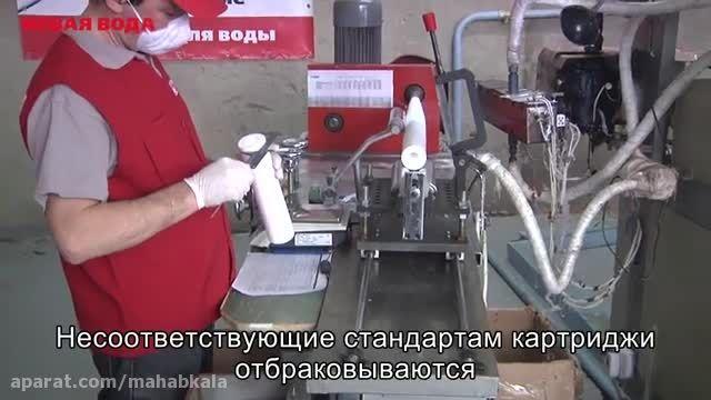 از تولید تا بسته بندی فیلتر الیافی دستگاه تصفیه آب