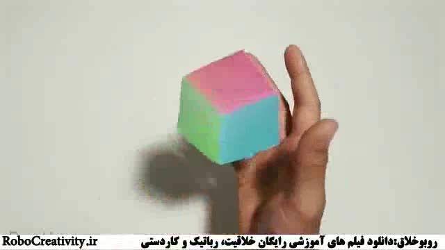 ساخت مکعب جادویی RoboCreativity.ir