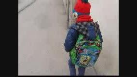 از خانه تا مدرسه توسط آرین 93.12.10