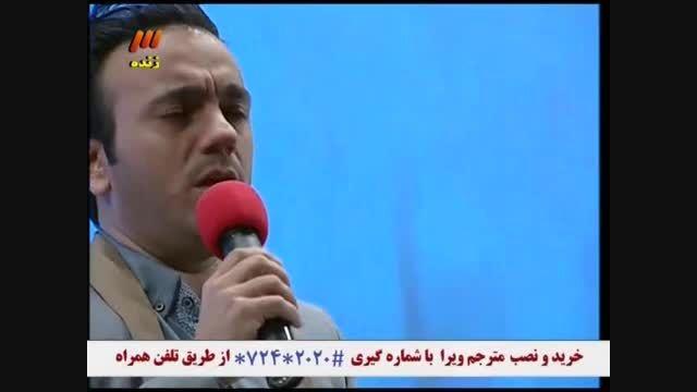 """اجرای آهنگ """"صدات می کنم"""" محمد قلی پور"""