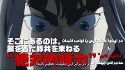تریلر انیمه بکش بکش - Kill La Kill با زیرنویس فارسی