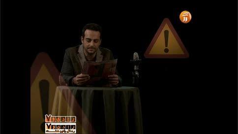 متن خوانی حامد کمیلی و شبگرد ِ کوروس سرهنگ زاده