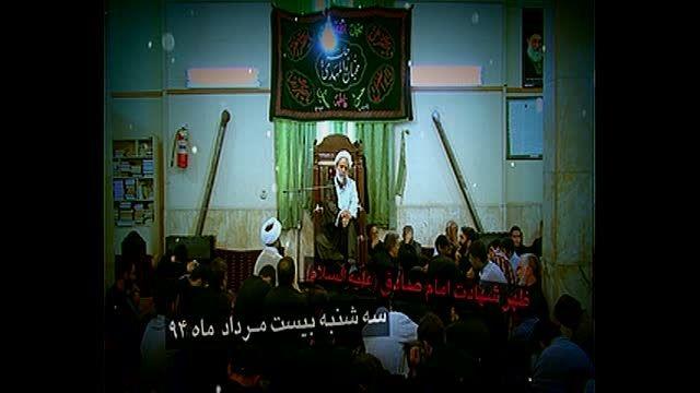 حاج حسین آذری شیخ حسین انصاریان