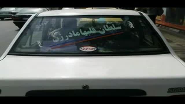 عجایبی که فقط در ایران میتوان دید