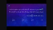 نکته کنکوری فیزیک: حرکت شناسی