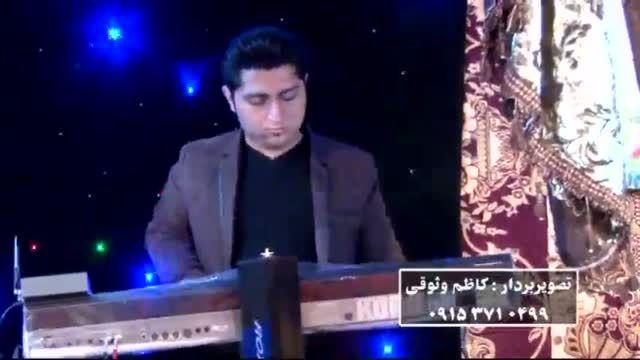 آرش خوش نواز.کاظم وثوقی.آهنگ گوش کردنی بسیار زیبا94