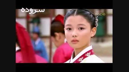 حذفی افسانه خورشید و ماه-لی مین هو و کیم یو جونگ