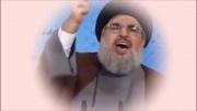 کلیپی زیبا و دیدنی درباره حزب الله لبنان و حضورش در سوریه