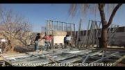 karana|karana villa|ویلای پیش ساخته |ویلای کارانا|ویلا