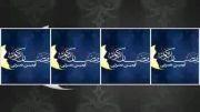 ترانه جدید و شنیدنی آرمین نصرتی بنام ماه رمضان