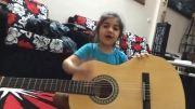 خواننده کوچولو 2 | یه روز اگه نباشی | با گیتار